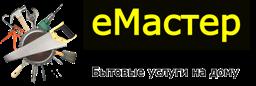 еМастер