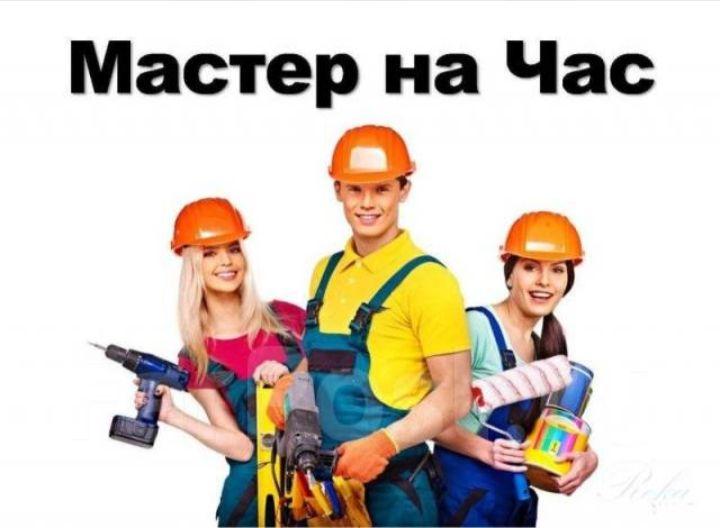 Домашній майстер-Чоловік на годину Троєщина, ДВРЗ, Дарниця