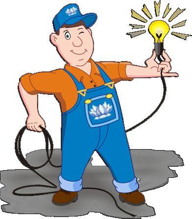 Послуги електрика, проводка, ремонт