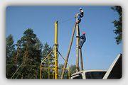 Електромонтажні, будівельні роботи в Києві та Київській області