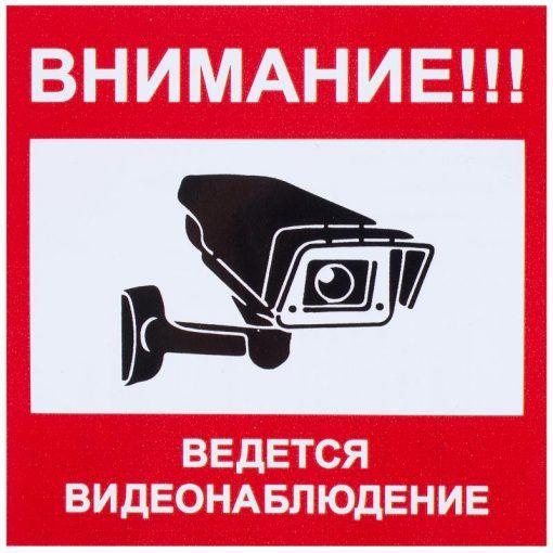 Послуги з установки відеоспостереження