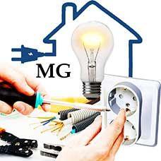 Послуги електрика, електромонтажні роботи