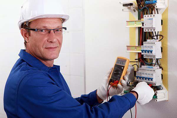 Аудит споживання електроенергії (ЕЛЕКТРОАУДІТ)