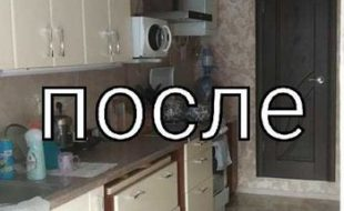 САНТЕХНИК, ЭЛЕКТРИК и другие ремонтные работы по дому и квартире.