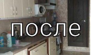 САНТЕХНИК, ЕЛЕКТРИК і інші ремонтні роботи по дому і квартирі. Одеса Электрика